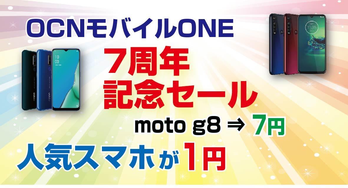 f:id:hirotsu73:20200901220550j:plain