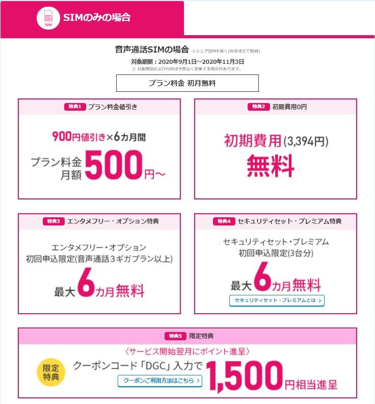 f:id:hirotsu73:20200902205803j:plain