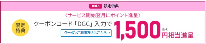 f:id:hirotsu73:20200902221557j:plain