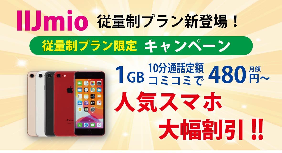 f:id:hirotsu73:20200903163750j:plain