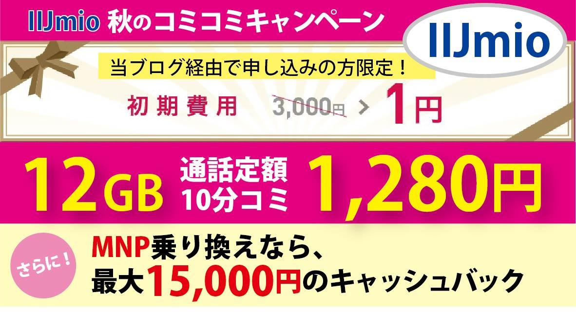 f:id:hirotsu73:20200903210051j:plain