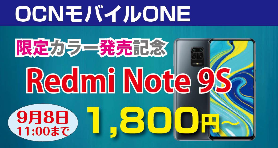 f:id:hirotsu73:20200904180051j:plain