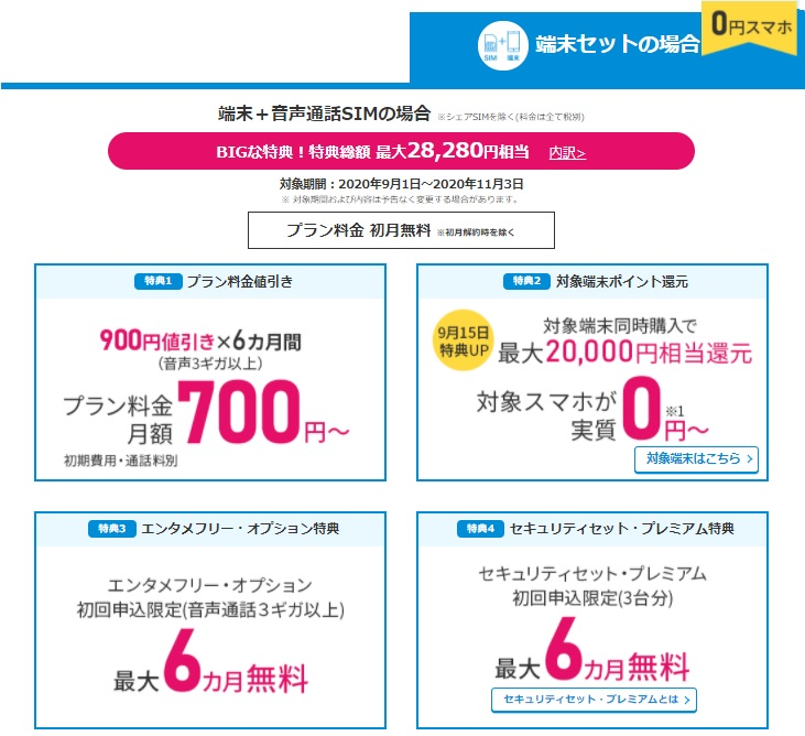 f:id:hirotsu73:20200916005837j:plain