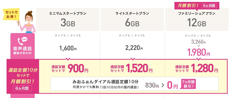 f:id:hirotsu73:20200917010130j:plain