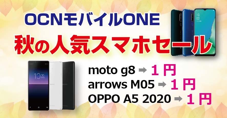 f:id:hirotsu73:20201002004506j:plain