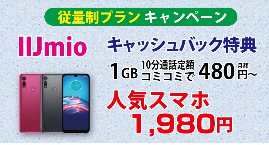 f:id:hirotsu73:20201004205542j:plain