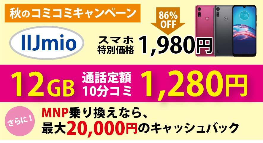 f:id:hirotsu73:20201005030209j:plain