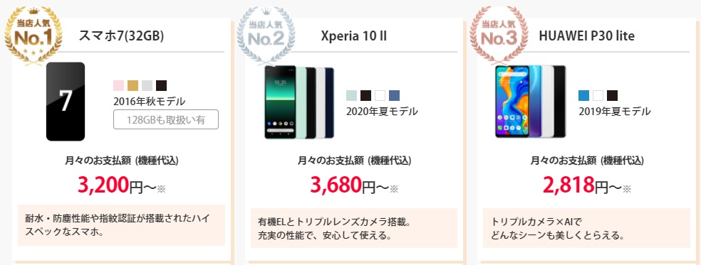 f:id:hirotsu73:20201018094648j:plain