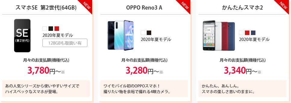 f:id:hirotsu73:20201018094658j:plain