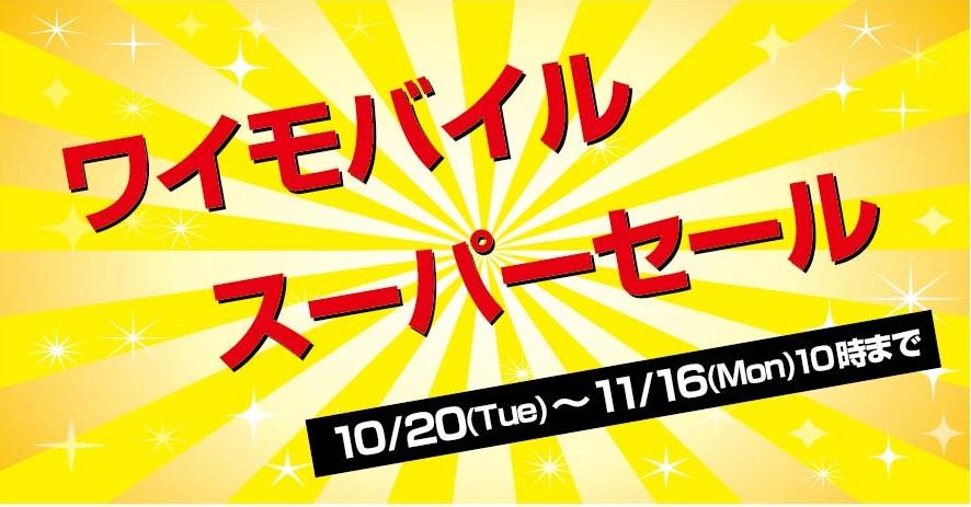 f:id:hirotsu73:20201025005123j:plain