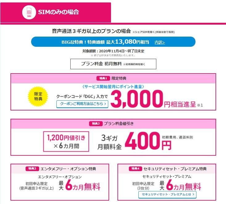 f:id:hirotsu73:20201106205012j:plain
