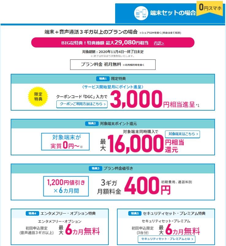 f:id:hirotsu73:20201106205300j:plain