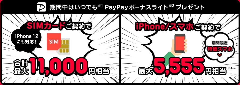 f:id:hirotsu73:20201114103521j:plain