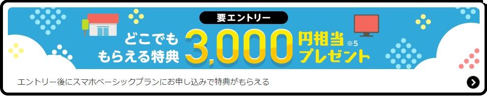 f:id:hirotsu73:20201114103947j:plain