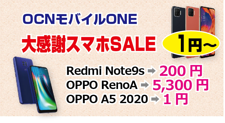 f:id:hirotsu73:20201203032431j:plain