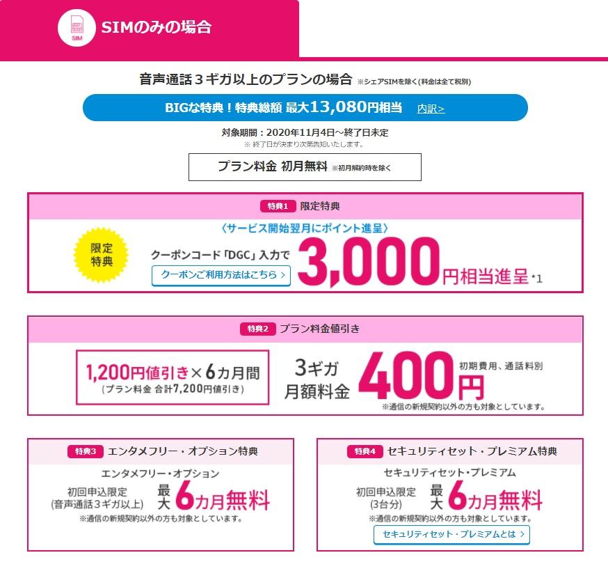 f:id:hirotsu73:20201229025942j:plain