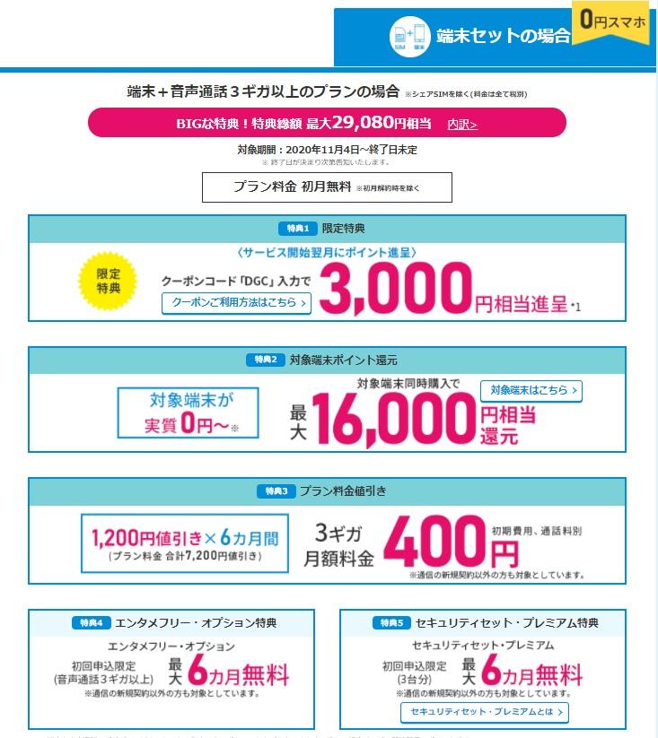 f:id:hirotsu73:20201229030039j:plain