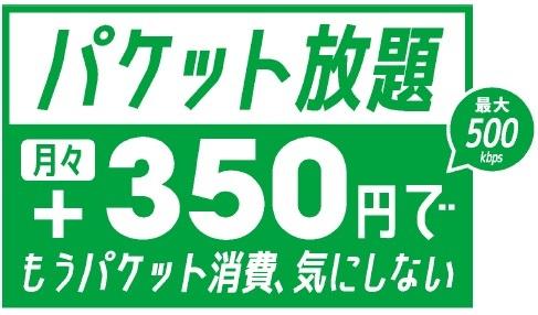 f:id:hirotsu73:20210201144230j:plain