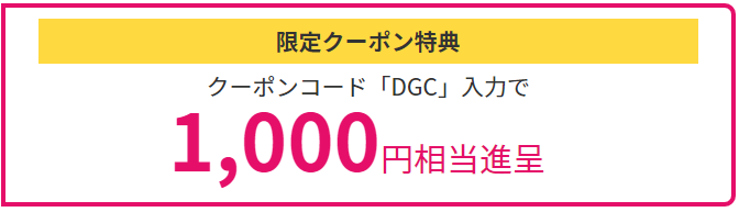 f:id:hirotsu73:20210207020007p:plain