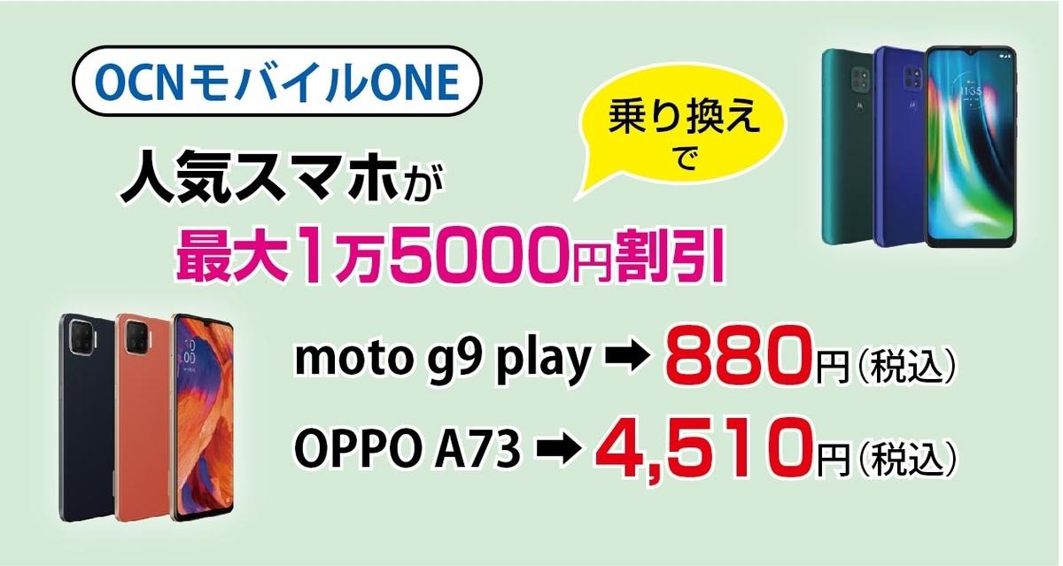 f:id:hirotsu73:20210221143812j:plain