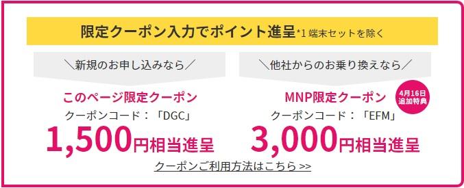 f:id:hirotsu73:20210417045324j:plain