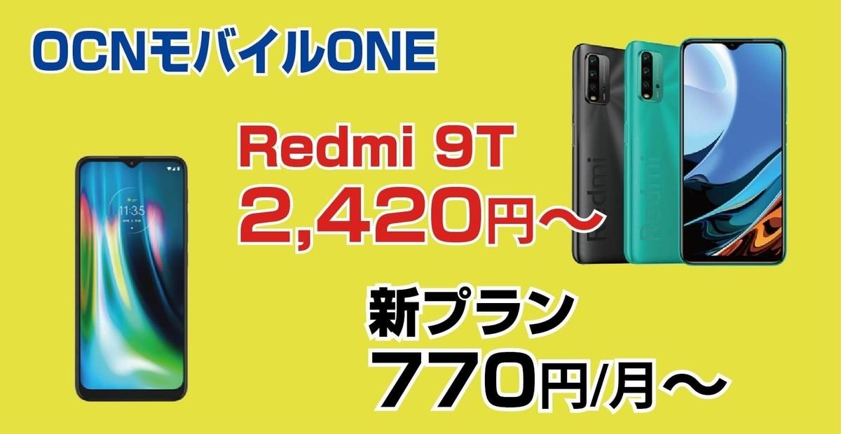 f:id:hirotsu73:20210501025640j:plain