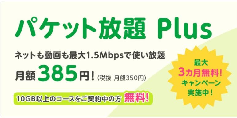 f:id:hirotsu73:20210603024526j:plain