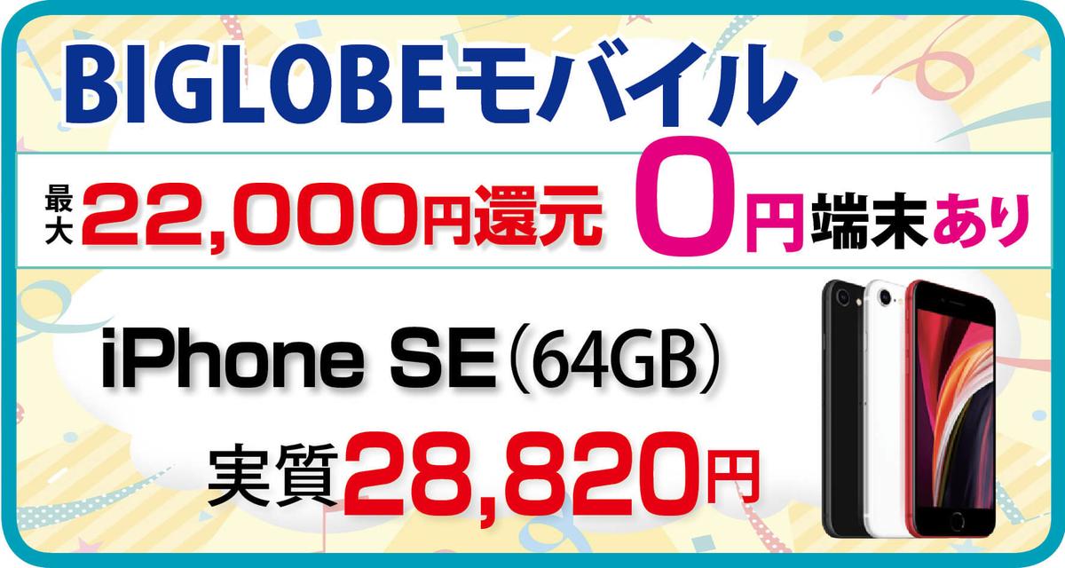f:id:hirotsu73:20210815040308j:plain