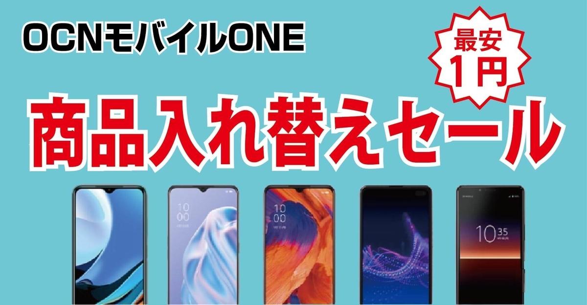 f:id:hirotsu73:20210820163106j:plain