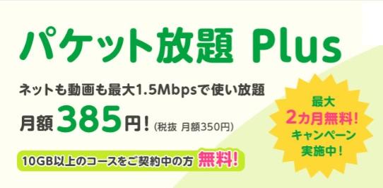f:id:hirotsu73:20210904164346j:plain