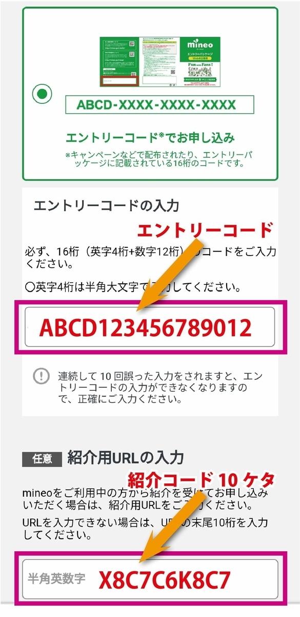 f:id:hirotsu73:20210908005028j:plain