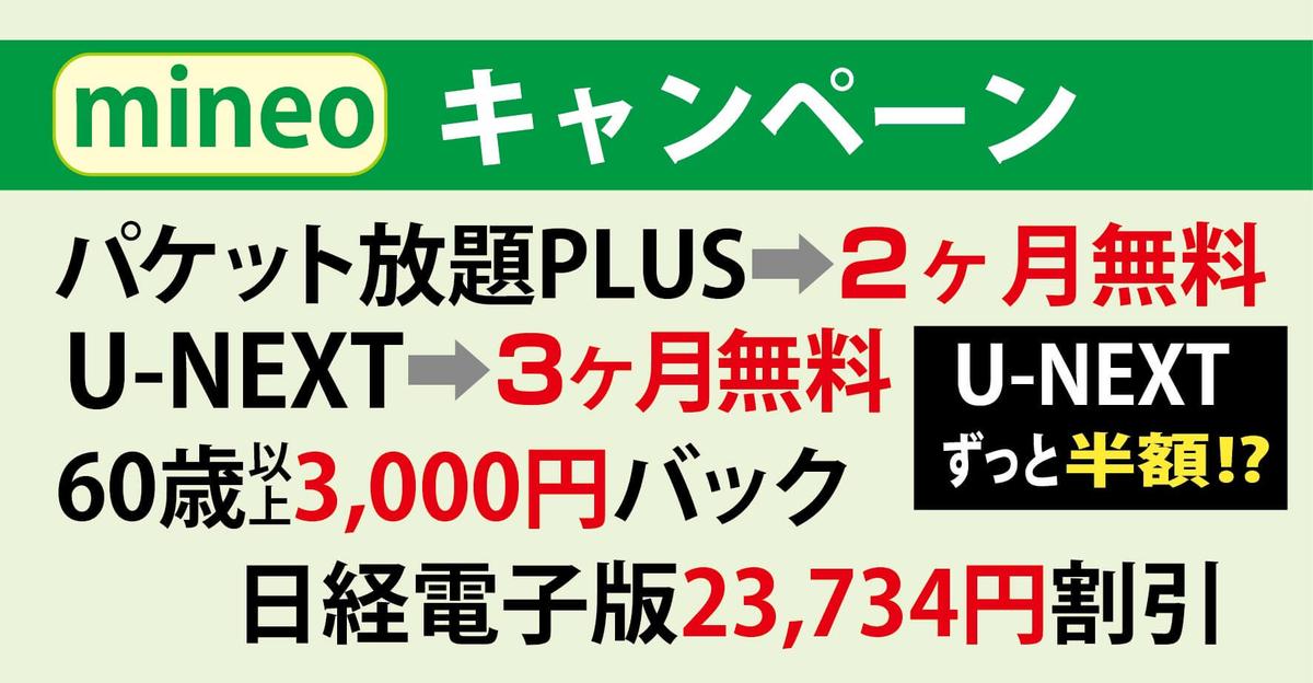 f:id:hirotsu73:20210908015335j:plain