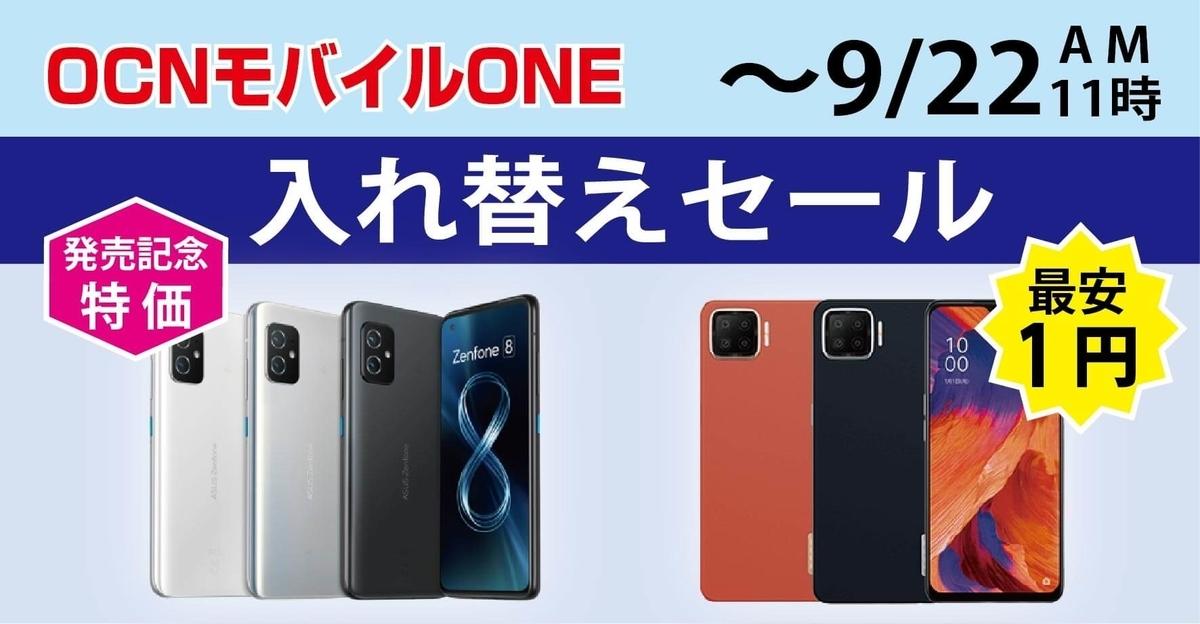 f:id:hirotsu73:20210908184720j:plain