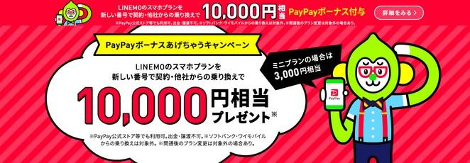 f:id:hirotsu73:20210912162545j:plain