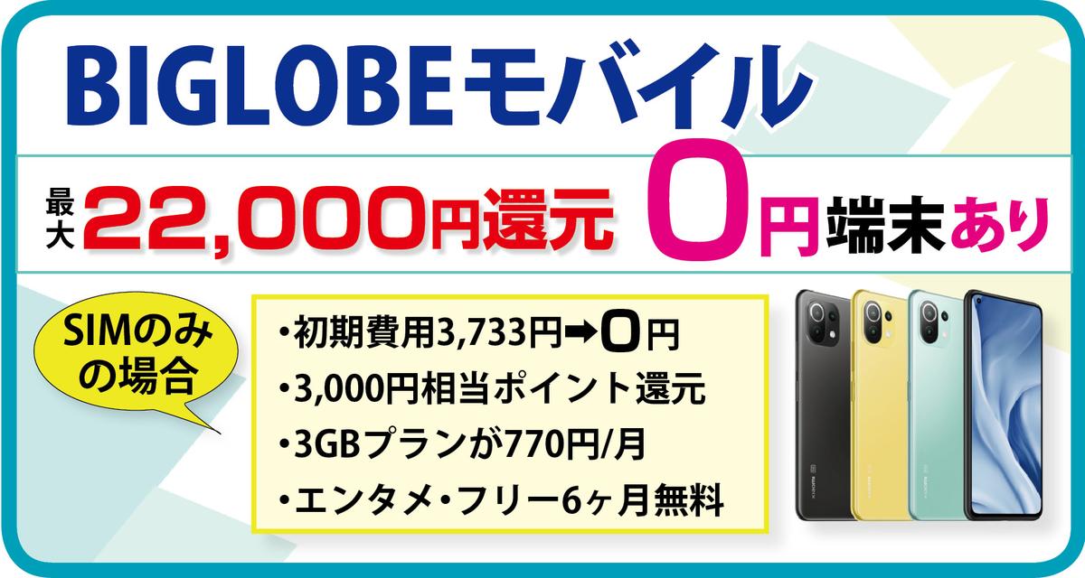 f:id:hirotsu73:20211002201427j:plain