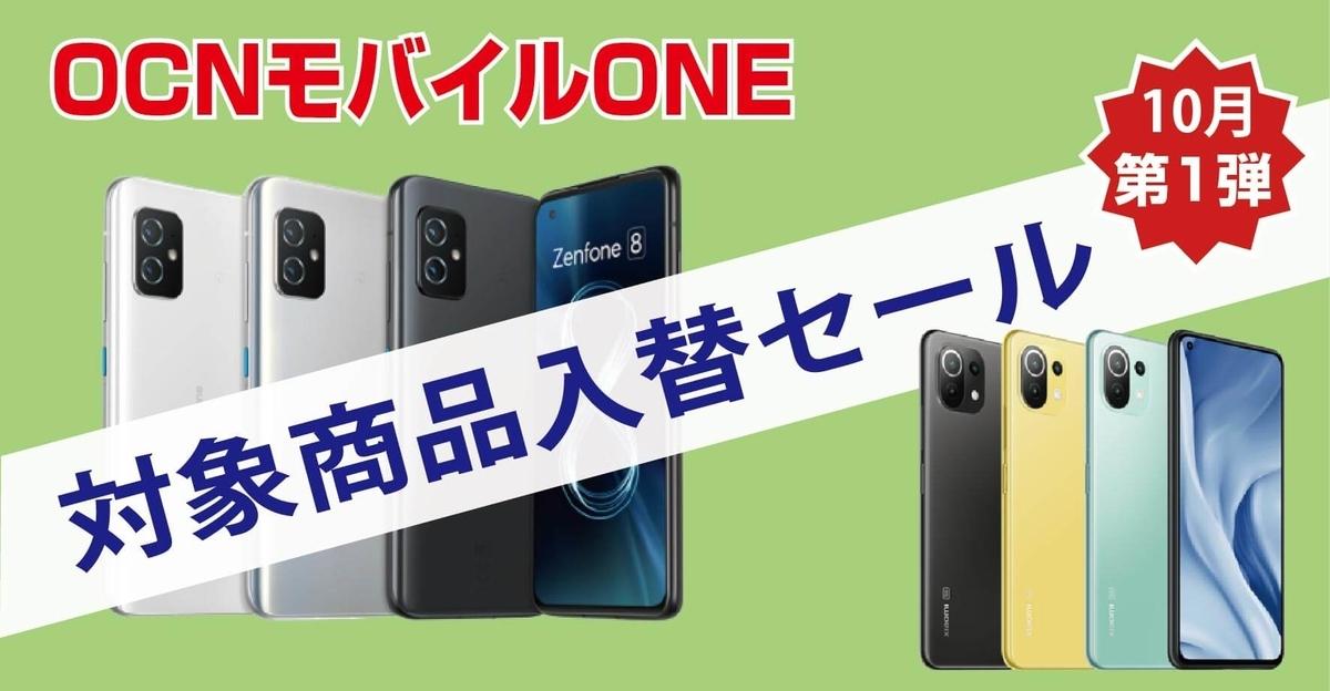 f:id:hirotsu73:20211009052027j:plain