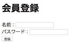 f:id:hirotsuru314:20160413115142p:plain