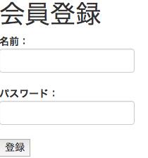 f:id:hirotsuru314:20160413170454p:plain