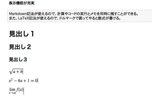 f:id:hirotsuru314:20160511185531p:plain