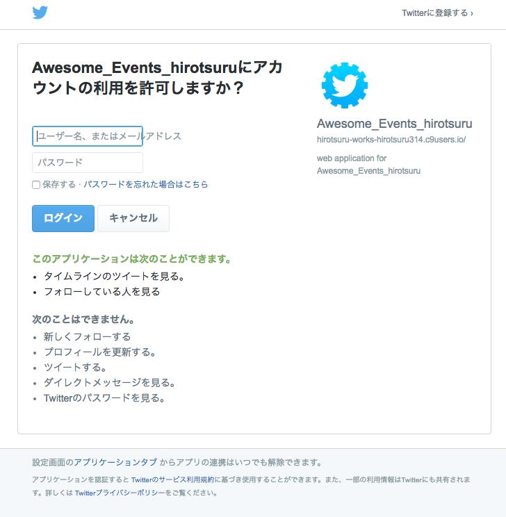 f:id:hirotsuru314:20160620182304p:plain