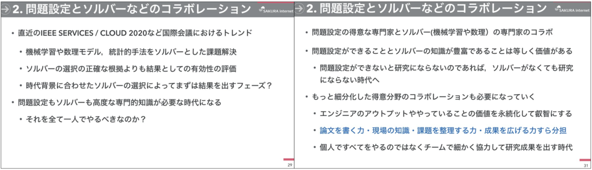 f:id:hirotsuru314:20210114111528p:plain