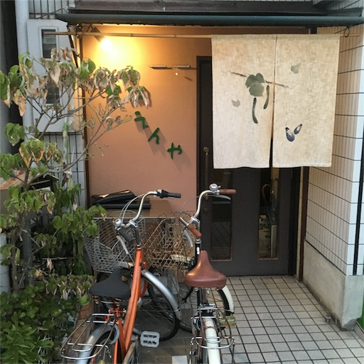 f:id:hirouehiroue:20160819185919j:image