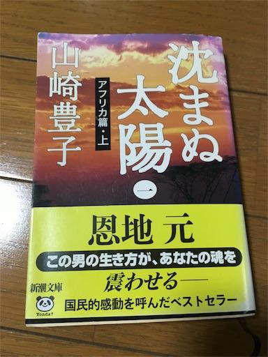 f:id:hirouehiroue:20160819205321j:image