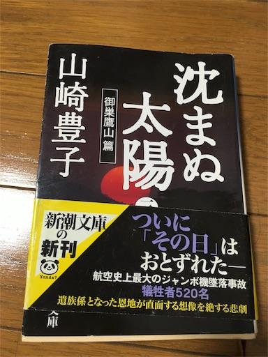 f:id:hirouehiroue:20160821123528j:image