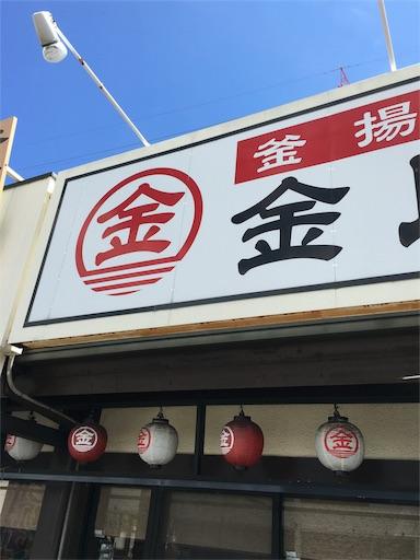 f:id:hirouehiroue:20160821124431j:image