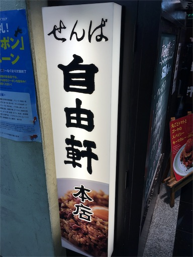 f:id:hirouehiroue:20160822193351j:image