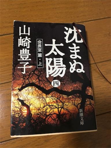 f:id:hirouehiroue:20160823213639j:image