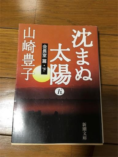 f:id:hirouehiroue:20160825220417j:image