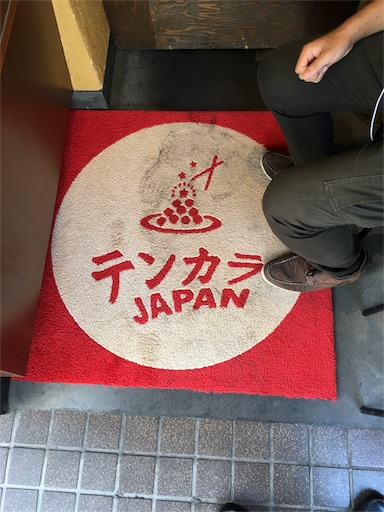 f:id:hirouehiroue:20160902201134j:image