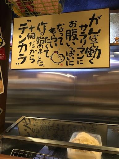 f:id:hirouehiroue:20160902201151j:image